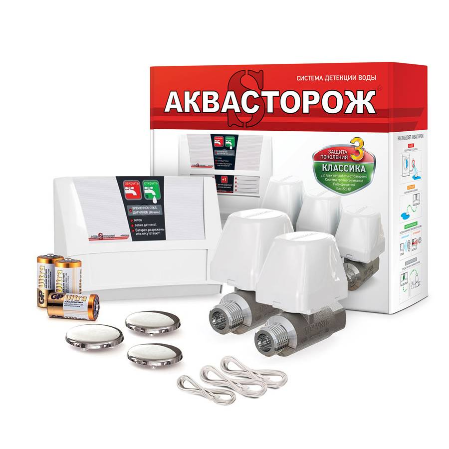 Система защиты от протечек «аквасторож»