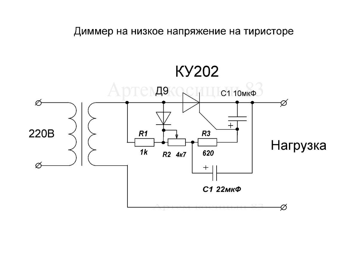 Преобразователь с 12в на 220в своими руками: обзор характеристик и варианты постройки простого преобразователя (95 фото)