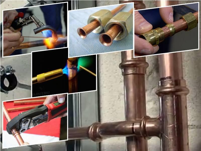 Пайка медных труб: технология, оборудование, особенности