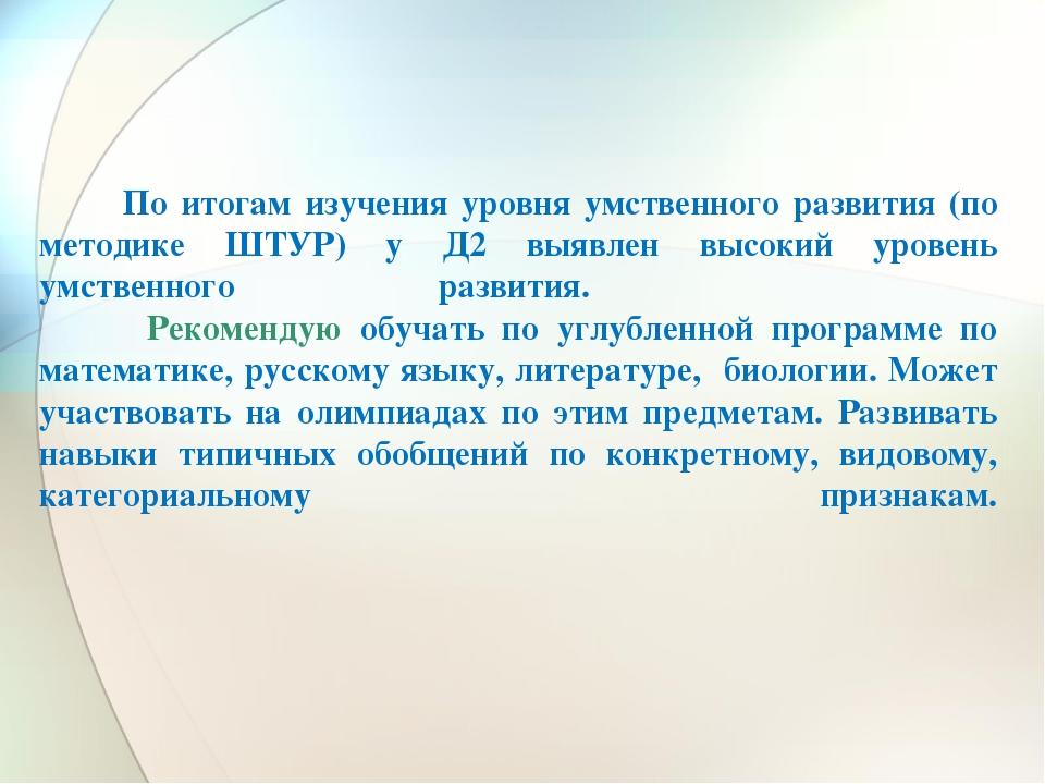 Психологические тесты для диагностики интеллекта и умственного развития (стр. 1 ) | контент-платформа pandia.ru