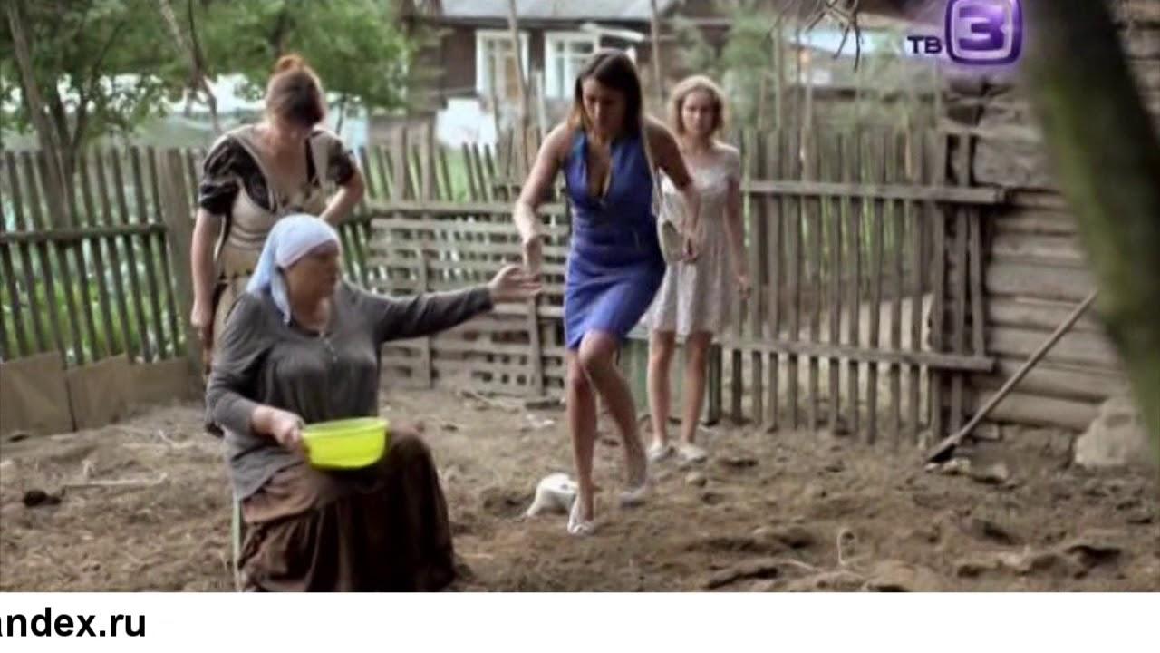 Как найти настоящую бабу нину и записаться на прием к ясновидящей