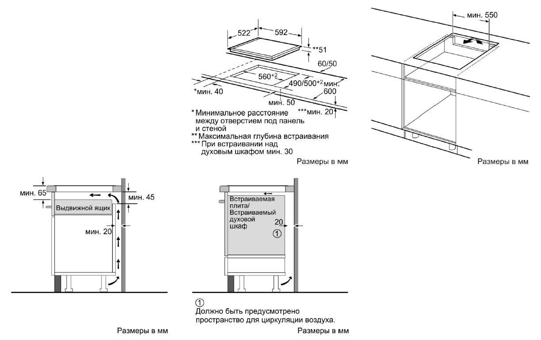 Подключение газовой варочной панели: как правильно подключить панель к баллону и к электросети? правила и схема подключения. как подсоединить панель с электроподжигом на даче?