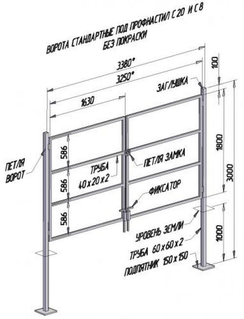 Как сделать ворота из профнастила - пошаговая инструкция (+фото, схема)