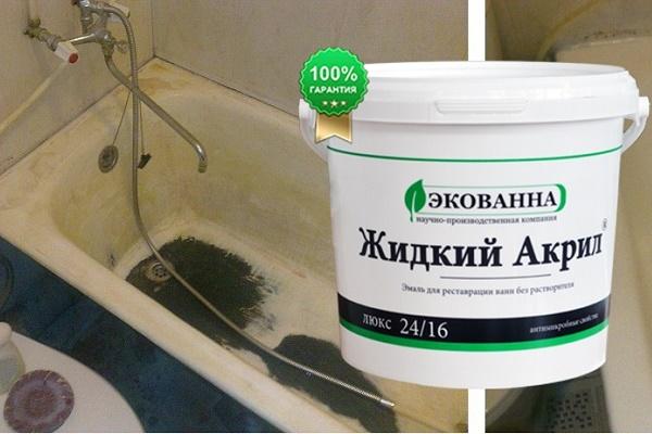 Реставрация ванны жидким акрилом своими руками - сделай сам - медиаплатформа миртесен