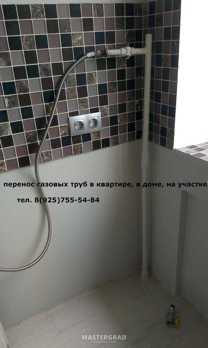 Перепланировка кухни: в кухню-гостиную, в хрущевке, с газовой плитой, нормы, в панельном доме, коридоре | ипотека и недвижимость