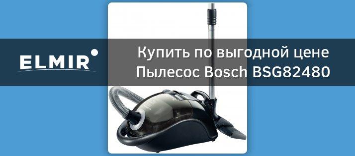 Пылесос bosch bgn21700: отзывы, с пылесборником, контейнером, технические характеристики, функции