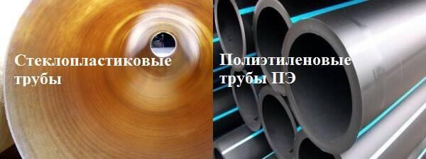 Стеклопластиковые трубы — википедия. что такое стеклопластиковые трубы