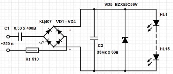 Светодиодная лампа своими руками: как сделать лампочку на основе светодиодов, схема подключения led элементов к питанию 220 и 12 в