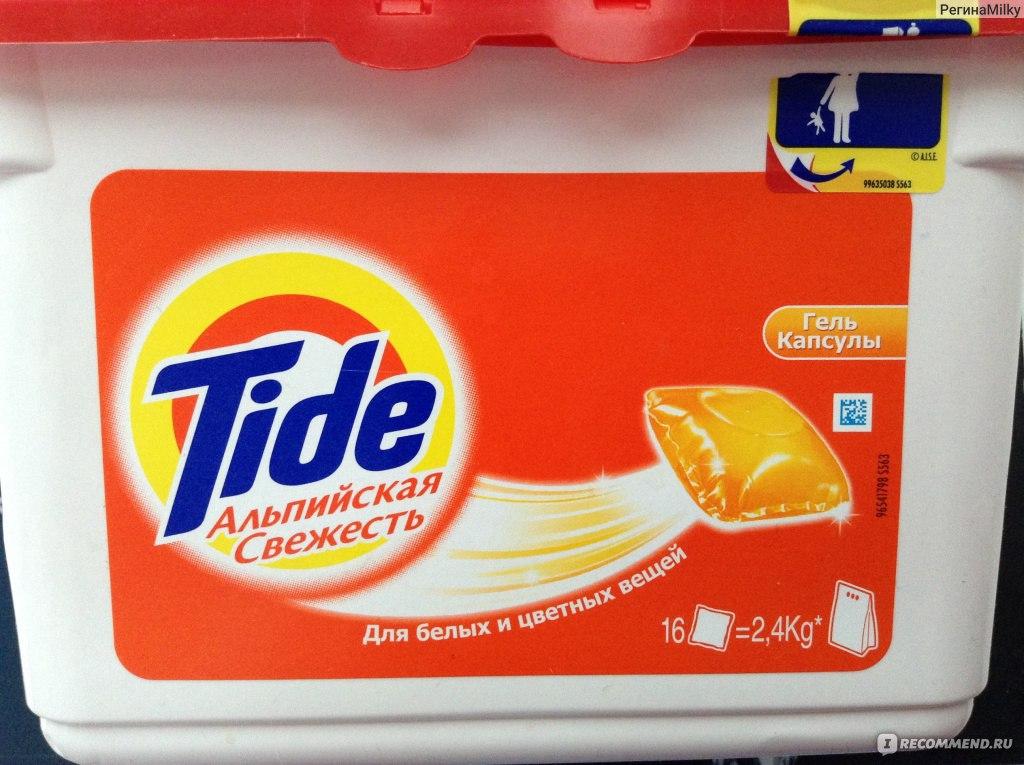 Чем заменить средство для посудомоечной машины? 4 домашних заменителя