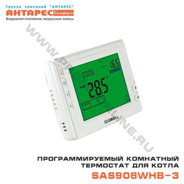 Обзор популярных моделей терморегуляторов для газовых котлов: рекомендации по выбору