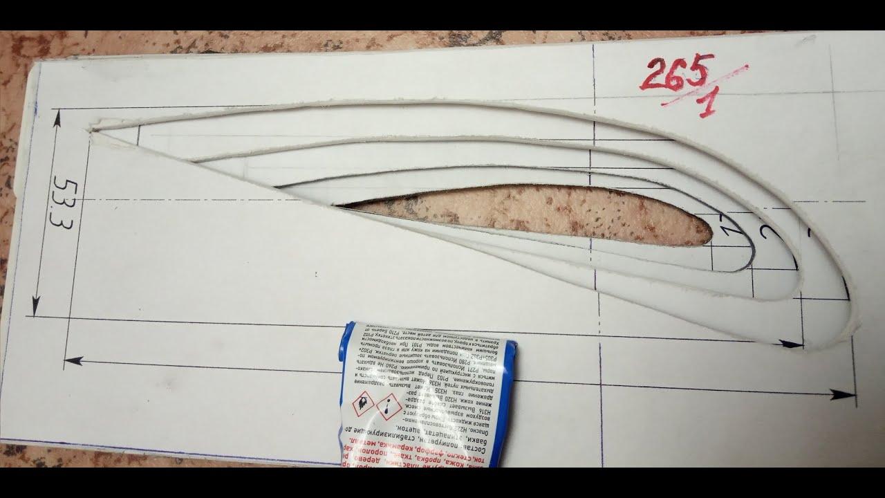 Вертикальный ветрогенератор своими руками: как собрать ветряк с вертикальной осью вращения