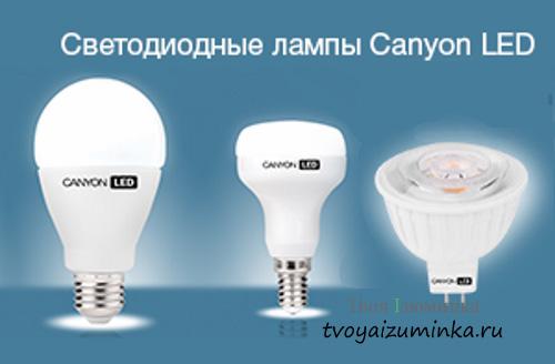 Топ-10 лучших светодиодных ламп h7