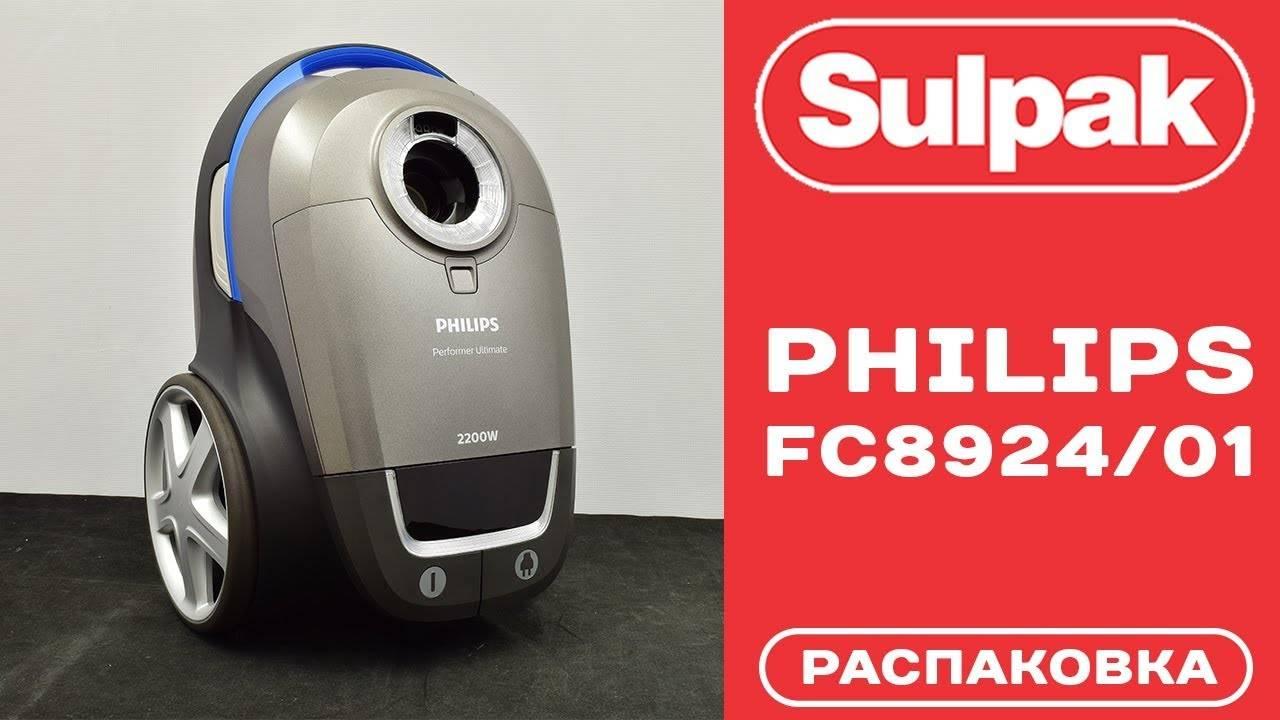 Пылесос philips fc 8472/01 powerpro compact: обзор функций и характеристик + сравнение с конкурентами