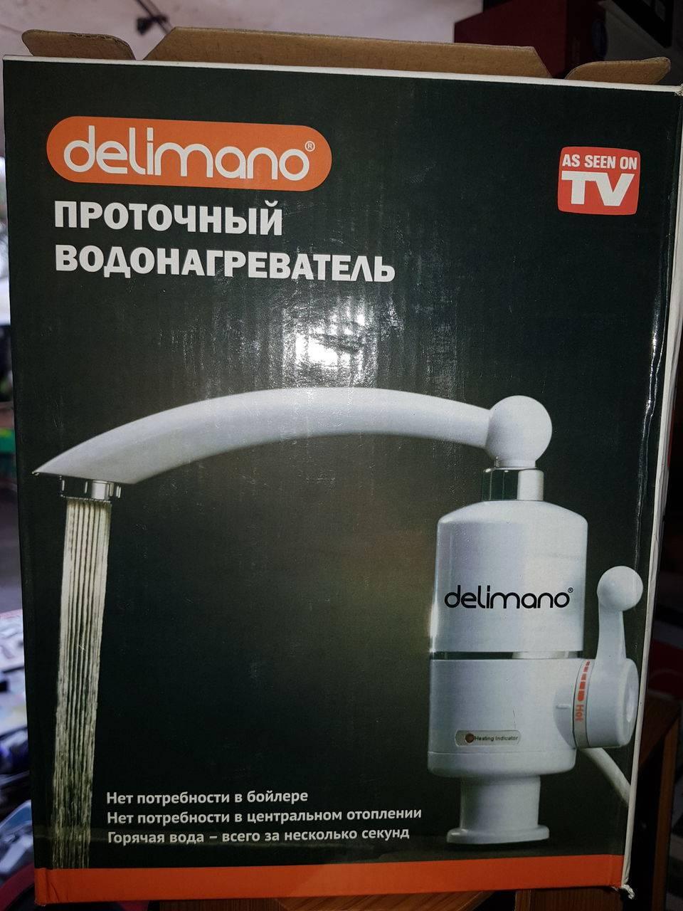 Кран делимано: характеристика, предназначение водонагревателя, цена у delimano