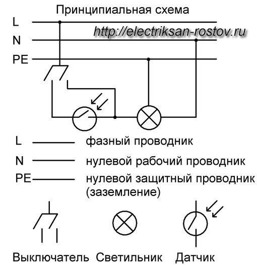 Схема и подключение датчика освещения – самэлектрик.ру