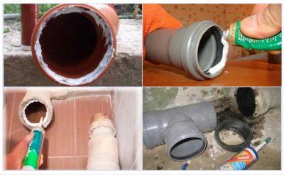 Сантехнический герметик: водостойкий состав для сантехники и канализационных труб, продукция для герметизации водоснабжения и канализации