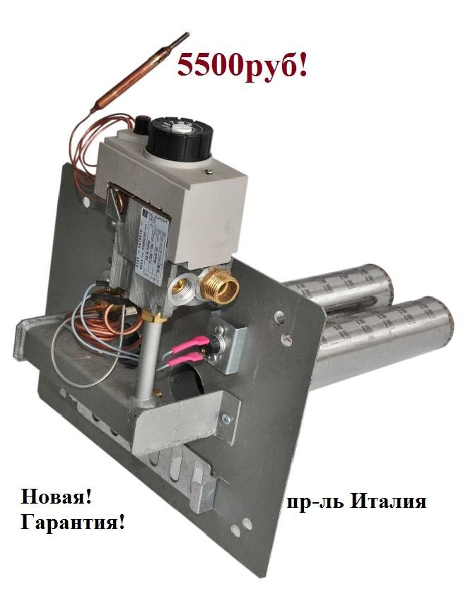Газовые горелки для котла: виды, выбор, устройство и чистка