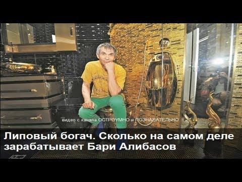 Золотой унитаз Бари Алибасова и другие интерьерные изыски артиста