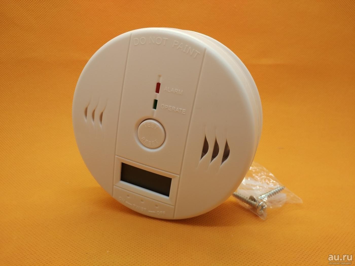Датчик утечки газа для дома с сигнализацией: реагируют на природный (бытовой) газ в квартире