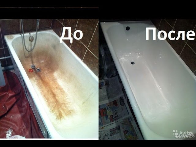 Акриловые вставки в ванны плюсы и минусы: преимущества, минусы, марки, как выбрать
