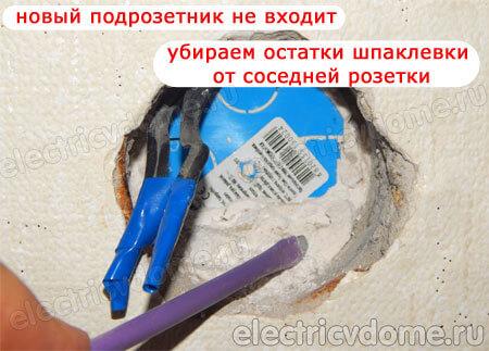 Как самому заменить розетку и выключатель