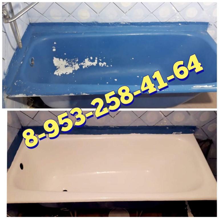Как правильно осуществлять реставрацию ванн жидким акрилом?