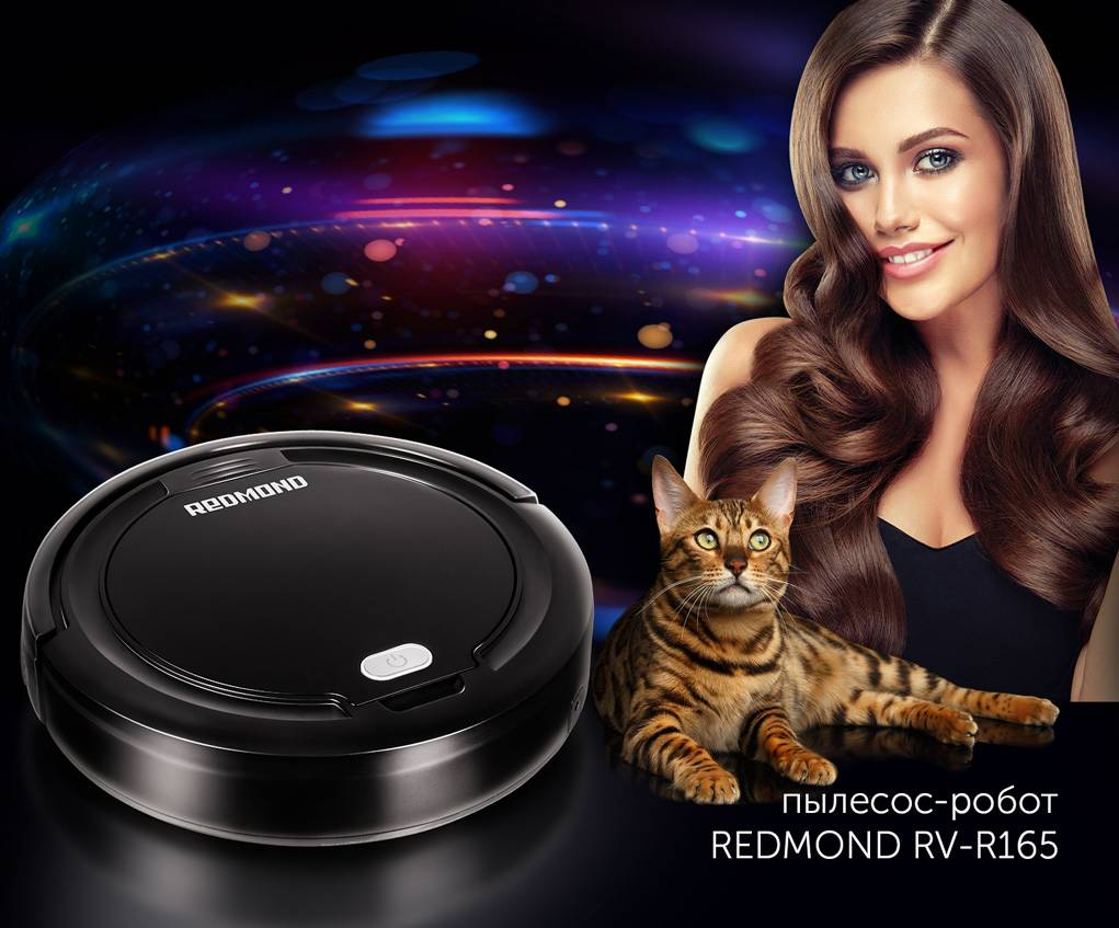 Redmond rv-r165: обзор, характеристики, инструкция