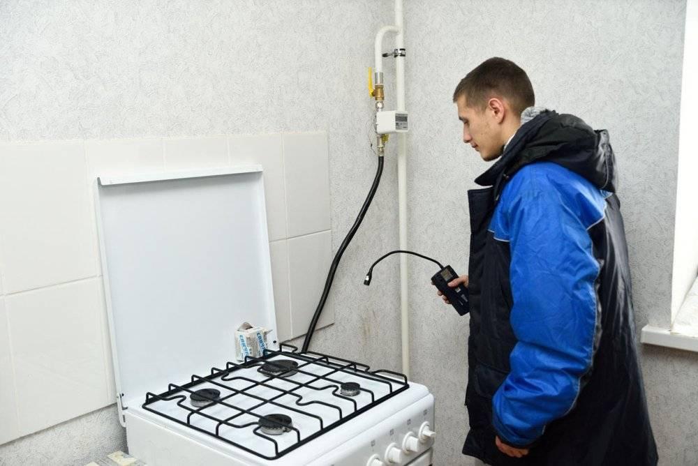 Какой газ в квартире - природный или сжиженный?