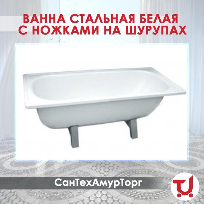 Как выбрать стальные ванны и что нам предлагает ассортимент магазинов?