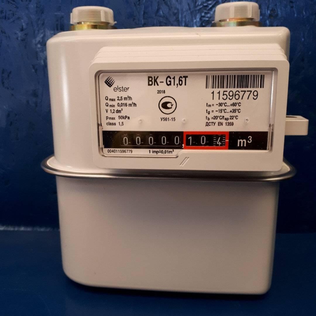 Скрипит газовый счетчик: почему шумит и щелкает, что делать для решения проблемы