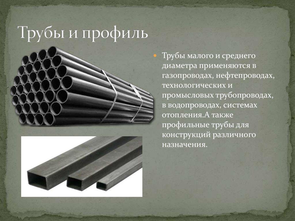 Использование профильной трубы в водопроводах