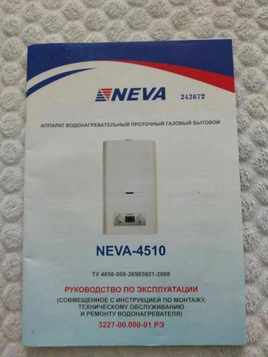 Ошибки газовых колонок нева люкс | neva lux