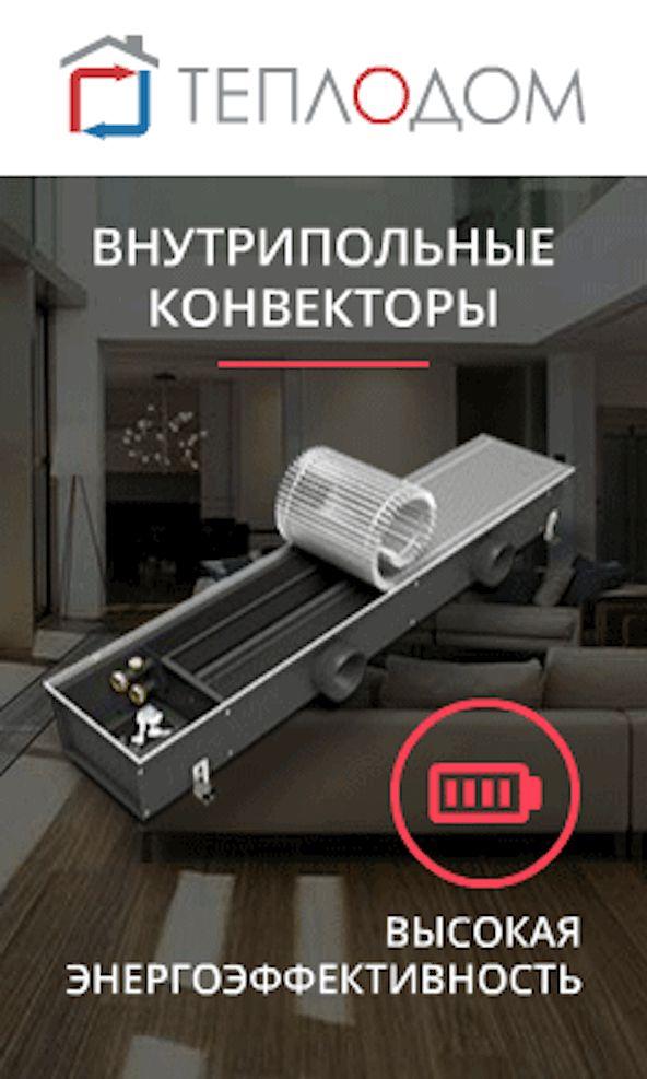 Конвектор varmann planokon - отзывы покупателей, цены, обзор | briefreview