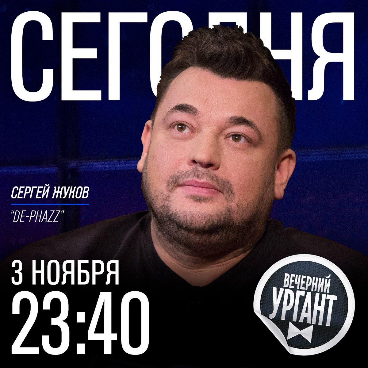 Жуков, сергей евгеньевич — википедия с видео // wiki 2