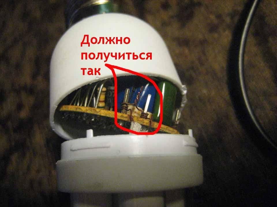 Моргает светодиодный прожектор – причины и способы их устранения