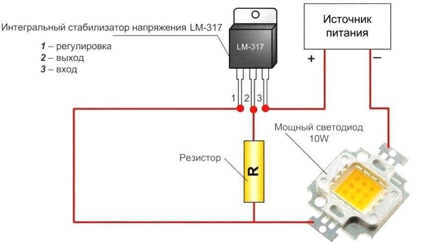 Подключение диммера (регулятора яркости света)
