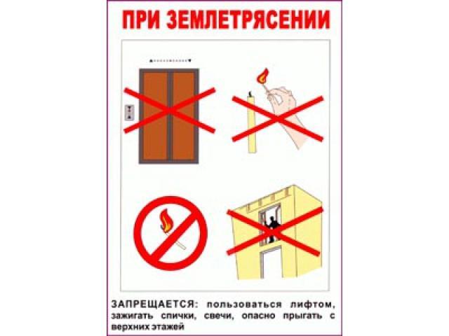 Как выжить в падающем лифте? - самое полезное