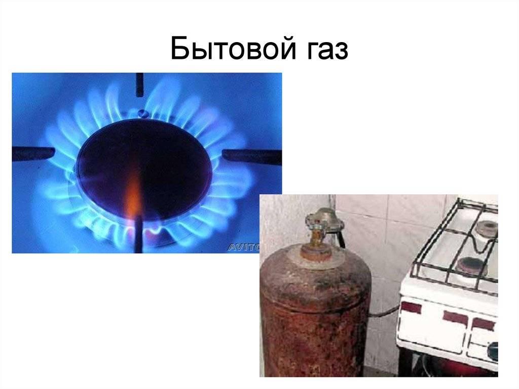 Как пахнет газ при утечке в квартире: особенности
