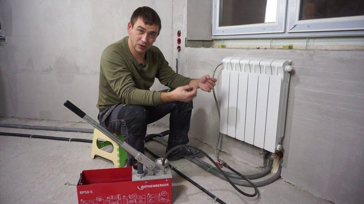 Опрессовка системы отопления: что это такое, как правильно опрессовать воздухом, пресс и компрессор для работ