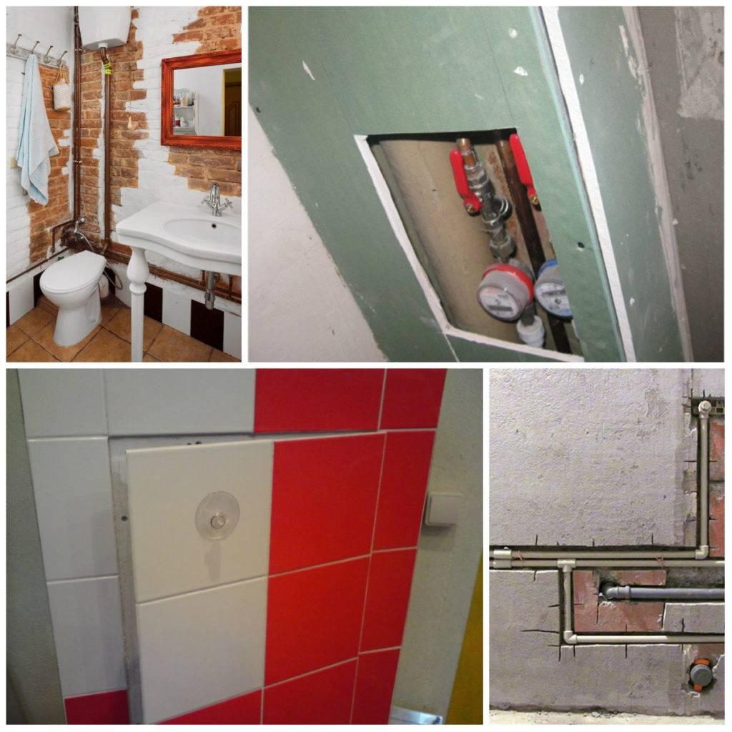 Как закрыть трубы в туалете - 45 фото лучших дизайнерских решений