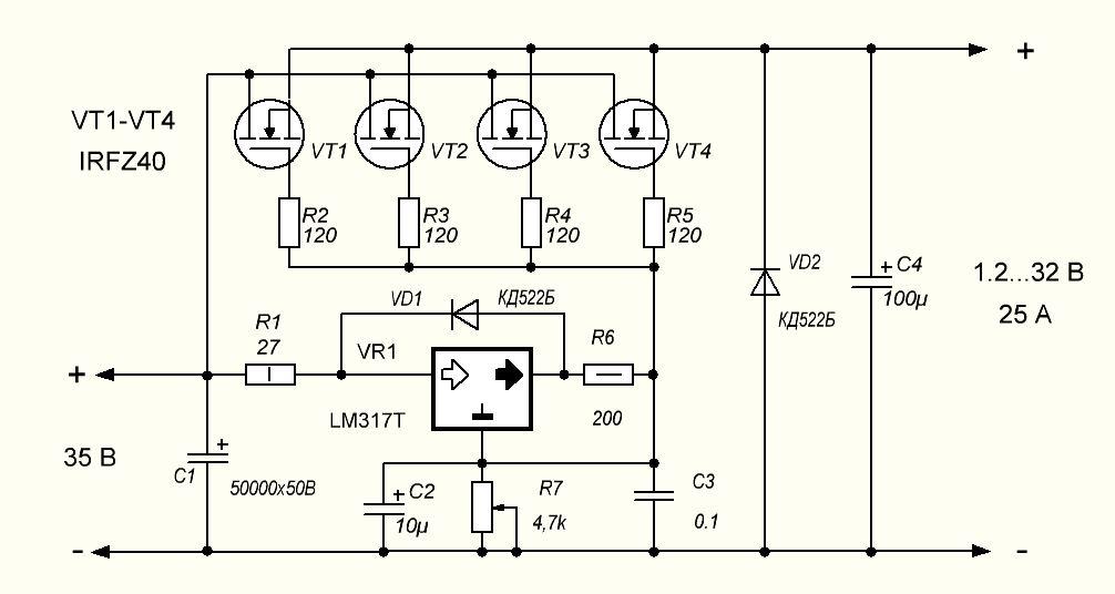 Самодельный стабилизатор 220 вольт: схемы для изготовления в домашних условиях