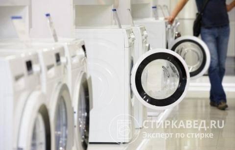 Стиральная машина какой фирмы лучше: рейтинг моделей 2019 года - happymodern.ru