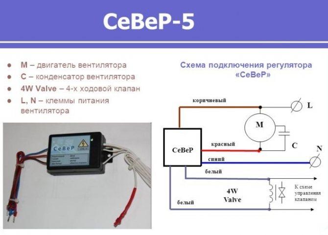Как уменьшить скорость вентилятора вытяжки с помощью подключения вентилятора к выключателю