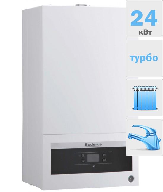 Газовый котел будерус 24 квт отзывы |  отопление | postrojkin.ru