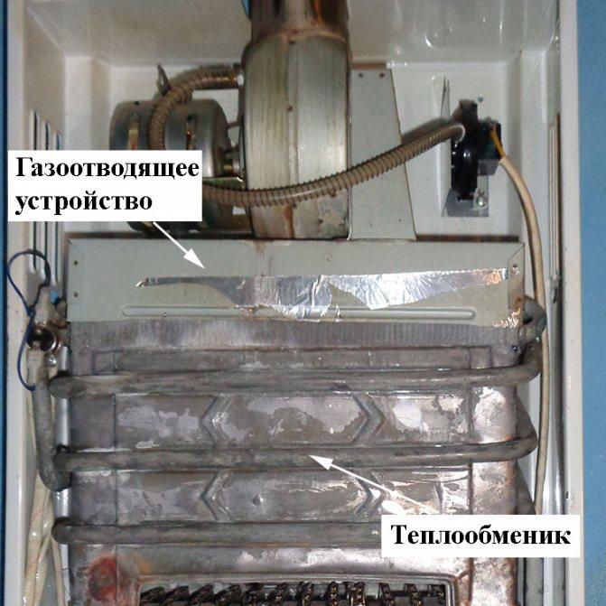 Решение проблемы слабого напора горячей воды из газового нагревателя
