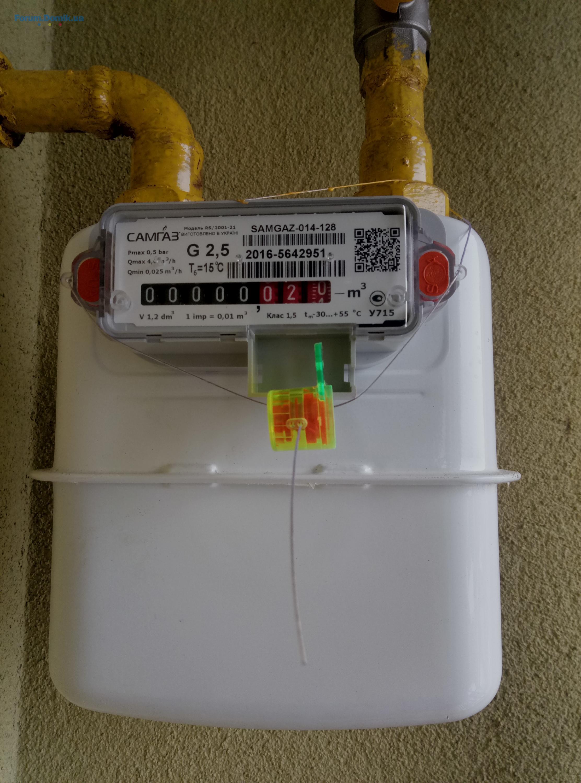 Опломбировка счетчика газа: платная или бесплатная, сколько стоит