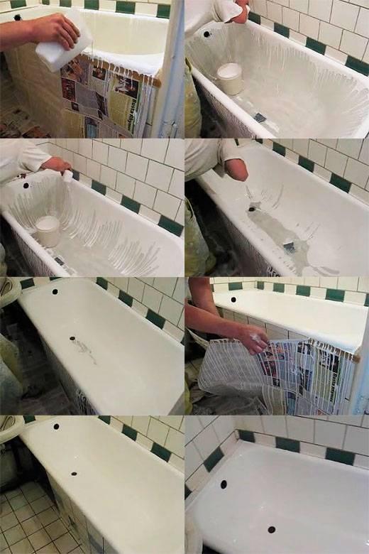 Как можно обновить чугунную ванну своими силами