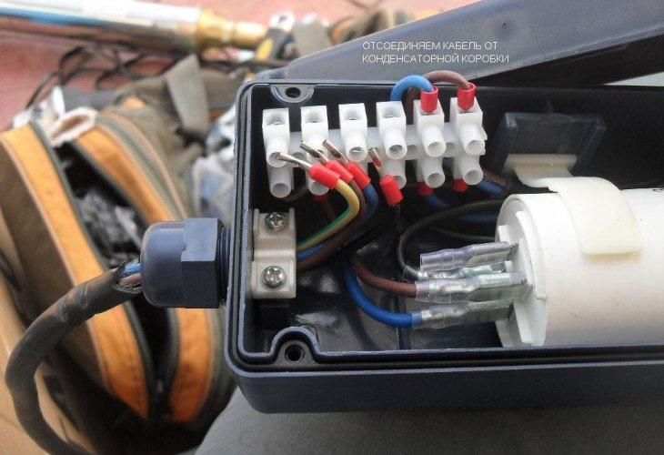 Разбор подключения трёхфазного двигателя к бытовой однофазной сети 220 в: опыт читателя homius