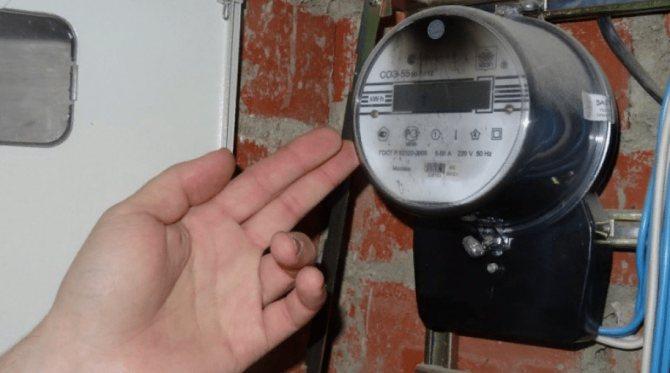 Замена электросчетчика цена, прайс-лист на замену электросчетчика | 10 киловольт