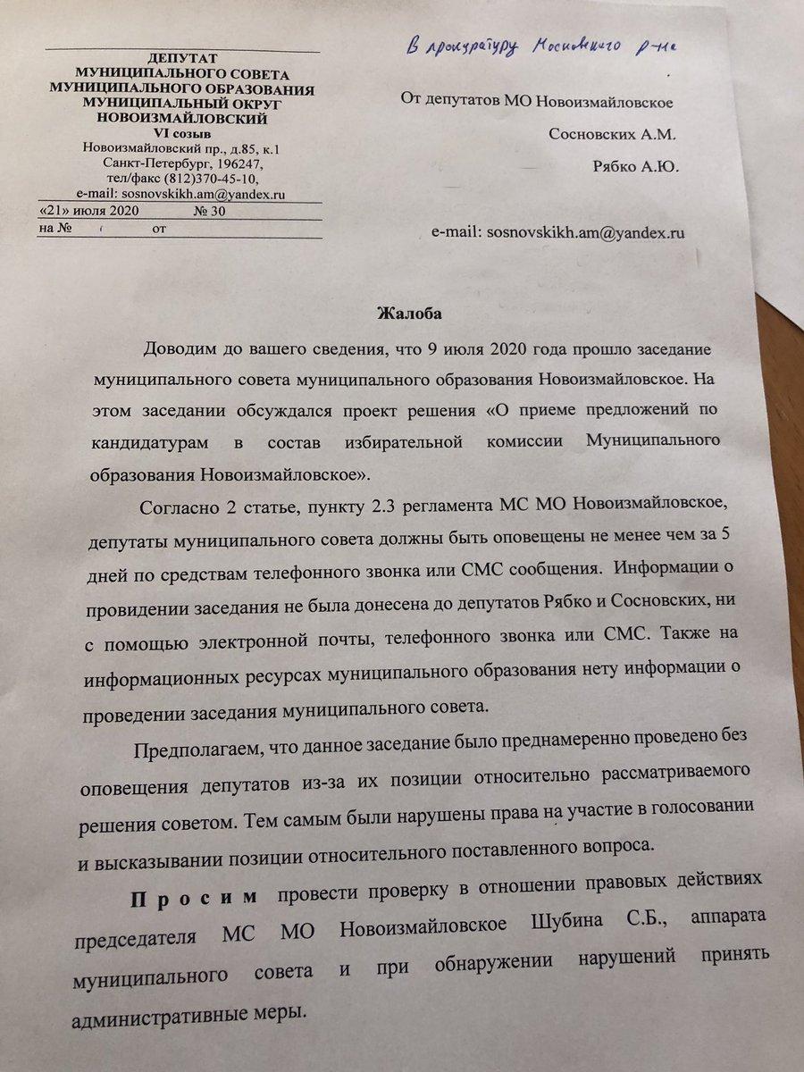 Куда пожаловаться на горгаз или написать заявление на другую газовую службу в россии